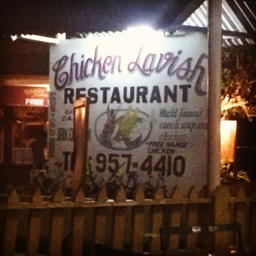 Dining on a budget in Negril (Jamaica): Chicken Lavish – West End Road
