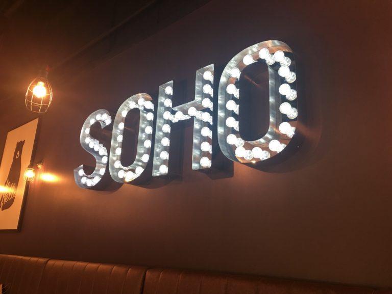 Soho Coffee shop, Cardiff