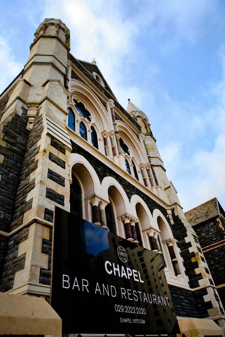 The exterior of Chapel 1877 on Churchill Way, Cardiff