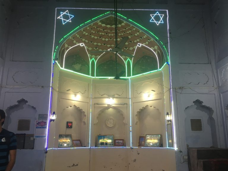 Alamgir Mosque interior