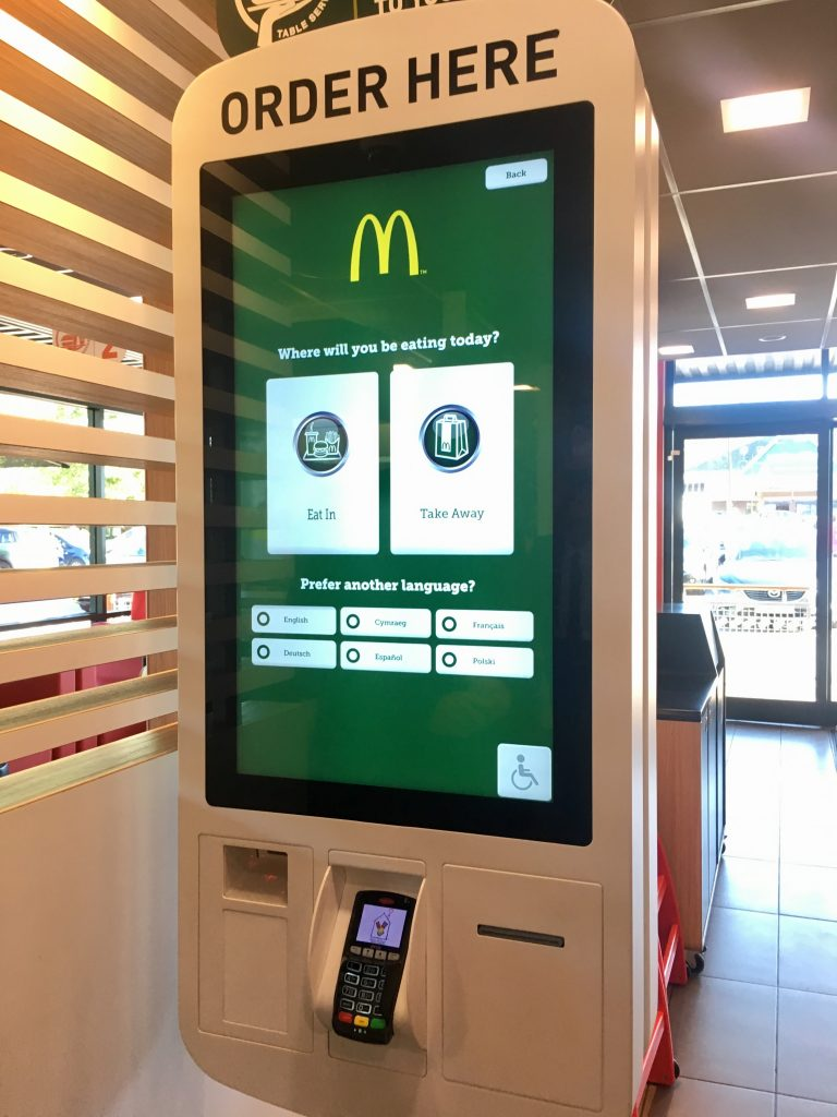 Order and Collect kiosk